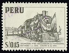Buy Peru **U-Pick** Stamp Stop Box #158 Item 66 |USS158-66
