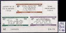 Buy MEXICO [1966] Block 6 ( **/mnh ) Olympiade