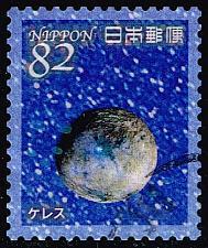 Buy Japan **U-Pick** Stamp Stop Box #156 Item 26 |USS156-26XFS
