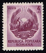 Buy Romania **U-Pick** Stamp Stop Box #147 Item 38 |USS147-38XVA