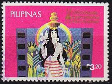 Buy PHILIPPINEN PHILIPPINES [1983] MiNr 1512 A ( O/used )