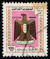 Buy Iraq #O325 Arms; Used Spacefiller (3.25) (0Stars) |IRQO325-01XVA