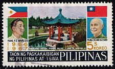 Buy Philippines **U-Pick** Stamp Stop Box #151 Item 71 |USS151-71