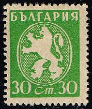 Buy Bulgaria **U-Pick** Stamp Stop Box #160 Item 64 |USS160-64XVA
