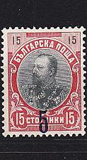 Buy BULGARIEN BULGARIA [1909] MiNr 0069 ( */mh )