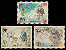 Buy Japan #1152-1154 Hanasaka-Jijii Set of 3; MNH (4Stars) |JPN1154set-01XVA