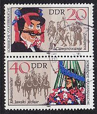 Buy GERMANY DDR [1982] MiNr 2716 SZd244 ( OO/used ) Trachten