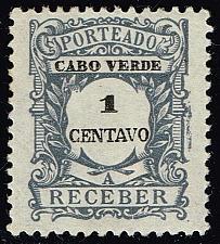 Buy Cape Verde #J22 Postage Due; Unused (2Stars) |CPVJ22-05XRS