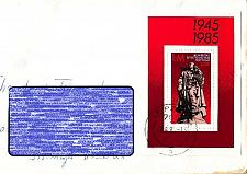 Buy GERMANY DDR [1985] MiNr 2945 Block 82 ( Brief )