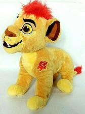 "Buy Disney Lion King Guard Simbas Son Kion Talking Plush Stuffed Animal 13"""