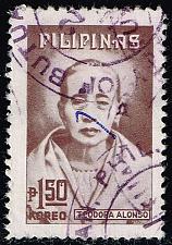 Buy Philippines **U-Pick** Stamp Stop Box #151 Item 76 |USS151-76