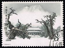 Buy China PRC #2166 T'ai Shan Temple; CTO (4Stars) |CHP2166-10XWM