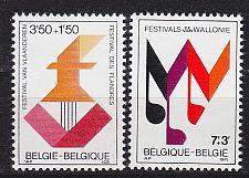 Buy BELGIEN BELGIUM [1971] MiNr 1651-52 ( **/mnh ) Musik