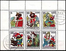 Buy GERMANY DDR [1976] MiNr 218792 ( OO/used ) [01] 2x 3er