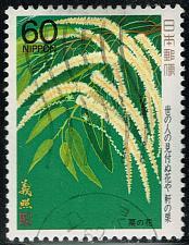 Buy Japan #1718 Chestnut Tree in Bloom; Used (2Stars) |JPN1718-01XFS