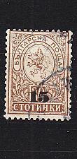 Buy BULGARIEN BULGARIA [1892] MiNr 0038 ( O/used )