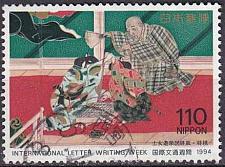 Buy JAPAN [1994] MiNr 2260 ( O/used ) Kultur