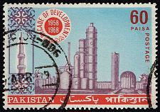 Buy Pakistan #264 Scientific and Cultural Advancement; Used (3Stars)  PAK0264-01XVA