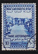 Buy YEMEN Nord North [1958] MiNr 0161 ( O/used )