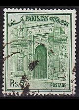 Buy PAKISTAN [1961] MiNr 0151 ( O/used )