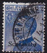Buy AEGAEISCHE INSELN [1912] MiNr 0007 X I ( O/used ) [01]