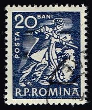 Buy Romania **U-Pick** Stamp Stop Box #147 Item 82  USS147-82XVA
