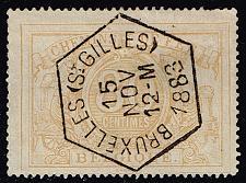 Buy Belgium #Q12 Parcel Post & Railway; Used (2Stars)  BELQ012-02