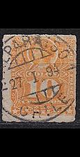 Buy CHILE [1883] MiNr 0035 a ( O/used )