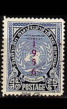 Buy THAILAND [1956] MiNr 0330 ( O/used )