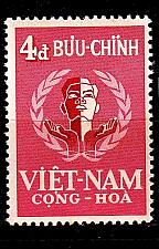 Buy VIETNAM SÜD SOUTH [1958] MiNr 0162 ( **/mnh )