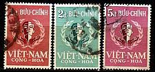 Buy VIETNAM SÜD SOUTH [1958] MiNr 0160 ex ( O/used ) [01]