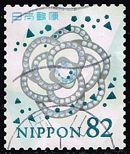 Buy Japan **U-Pick** Stamp Stop Box #156 Item 10 |USS156-10XFS