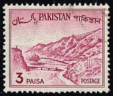 Buy Pakistan #131b Kyber Pass; Used (4Stars) |PAK0131b-01XVA