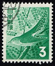 Buy Japan #598 Little Cuckoo; Used (3Stars) |JPN0598-08XVA