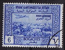 Buy YEMEN Nord North [1951] MiNr 0132 ( O/used )