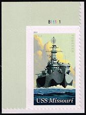 Buy US **U-Pick** Stamp Stop Box #153 Item 22 |USS153-22