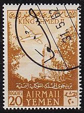 Buy YEMEN Nord North [1954] MiNr 0155 ( O/used )