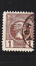 Buy GRIECHENLAND GREECE [1889] MiNr 0076 a A ( O/used )
