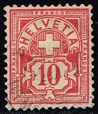 Buy Switzerland #73 Numeral; Used (0.80) (4Stars) |SWI0073-06XRS