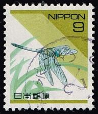 Buy Japan #2154 Dragonfly; Used (4Stars) |JPN2154-02XWM