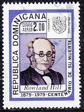 Buy DOMINIKANISCHE REPUBLIK [1979] MiNr 1238 ( O/used )