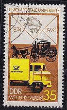 Buy GERMANY DDR [1974] MiNr 1987 ( OO/used ) Post
