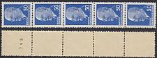 Buy GERMANY DDR [1963] MiNr 0937 R 5er ( **/mnh ) [02]