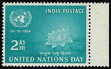Buy India #252 United Nations Day; MNH (2.00) (4Stars) |IND0252-02XRS