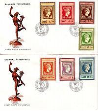 Buy GRIECHENLAND GREECE [1961] MiNr 0778-84 ( FDC )