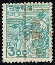 Buy Japan #512 Whaling; Used (3Stars)  JPN0512-01XVA