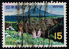 Buy Japan **U-Pick** Stamp Stop Box #155 Item 13 |USS155-13XFS