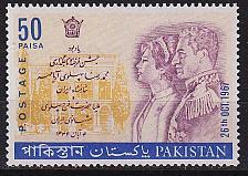 Buy PAKISTAN [1967] MiNr 0246 ( **/mnh )