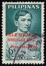 Buy Philippines **U-Pick** Stamp Stop Box #151 Item 66 |USS151-66