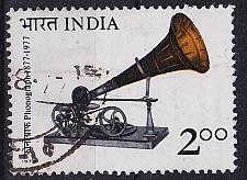 Buy INDIEN INDIA [1977] MiNr 0727 ( O/used ) Kultur